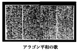 大澤雅休・竹胎の書